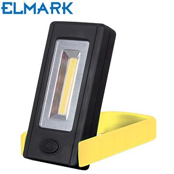 delovna-baterijska-led-svetilka