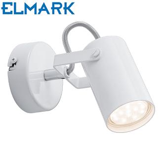 enojni-gu10-reflektor-beli