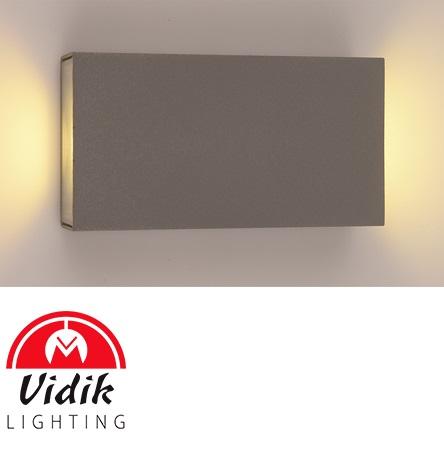 fasadna-led-svetila-ip65-3000K