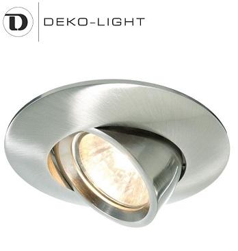 vgradna-nastavljiva-izvlečna-svetilka-mr16-50w-12v-brušena-srebrna