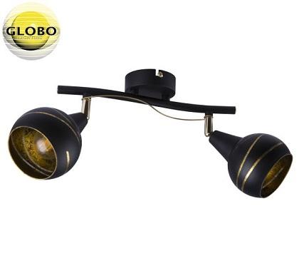 dvojni-spot-reflektor-e14-globo-svetila