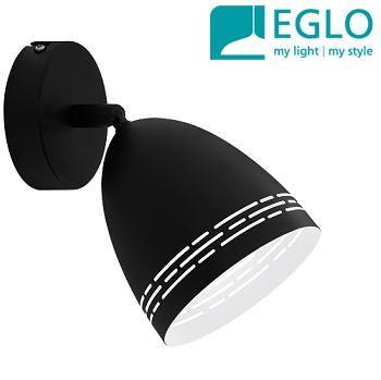 enojni-retro-vintage-reflektor-dimljeno-e14-črni