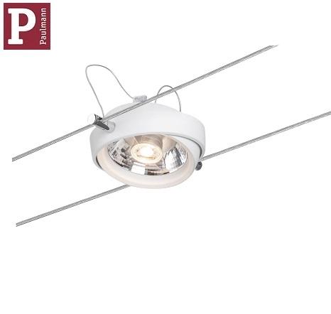 led-reflektor-za-žični-sistem-12v