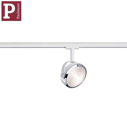 led-svetilka-reflektor-za-nano-rail-tirni-sistem-24v