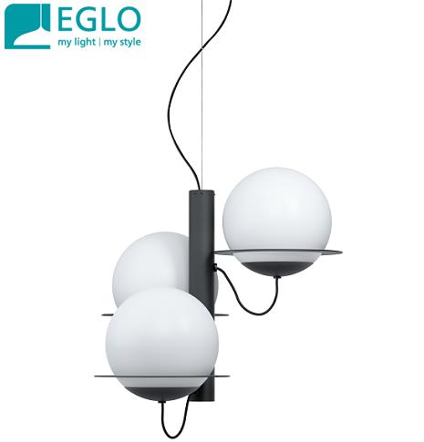 viseča-svetila-eglo