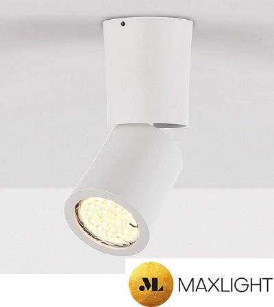 stropni-gibljivi-reflektor