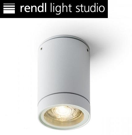 nadgradni-stropni-reflektor-ip54