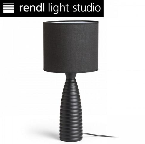 namizna-svetilka-za-nočno-omarico-črna