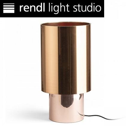 namizna-svetilka-za-nočno-omarico-barva-baker
