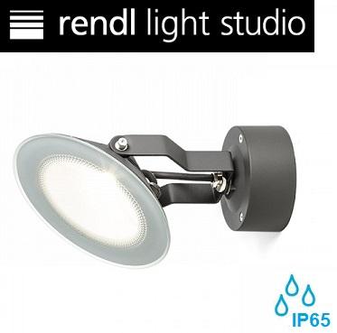 zunanji-stenski-led-reflektor-ip65