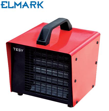 industrijski-grelnik-na-topel-zrak-3000w