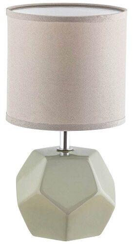 svetilka-za-noočno-omarico-siva