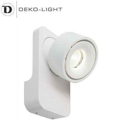 stenska-nastavljiva-dizajnerska-zatemnilna-led-spot-svetilka-reflektor
