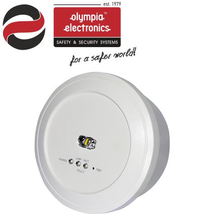 stropna-zasilna-led-svetilka-okrogla-nadgradna-ip40