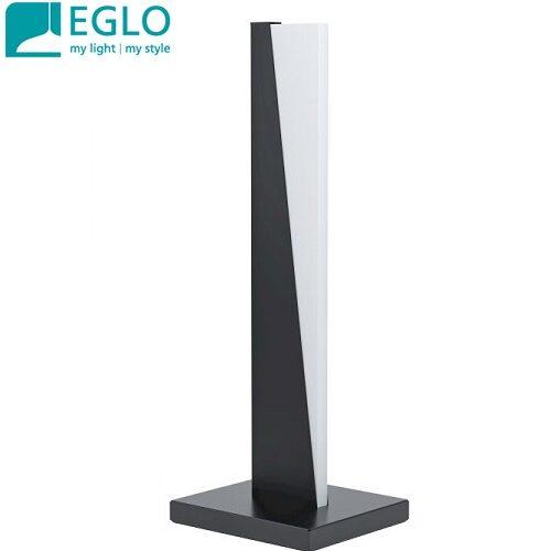 eglo-namizne-svetilke