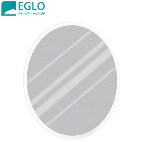 kopalniško-ogledalo-z-led-svetilko-touch-na-dotik-fi-600