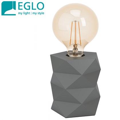 namizna-svetilka-iz-betona