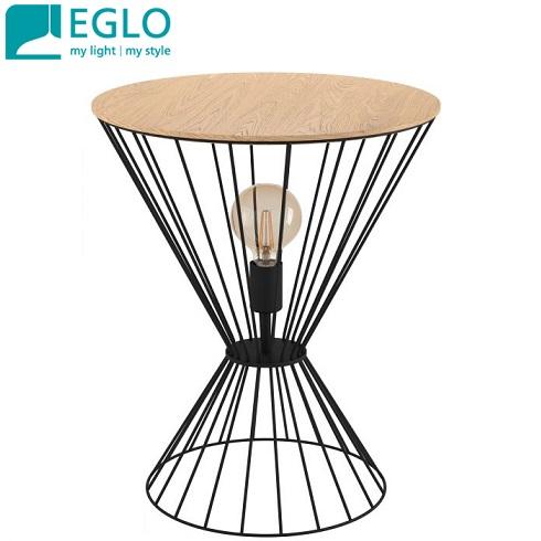 namizna-svetilka-mizica-svetlobna