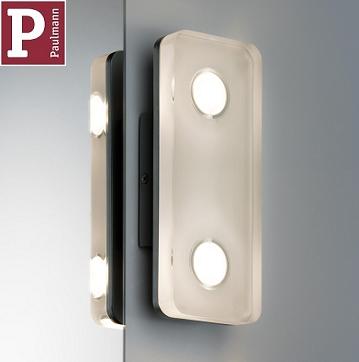 led-svetilke-za-ogledala-v-kopalnici.png