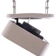 VGRADNA LED SVETILKA BLACK & WHITE 130X130 mm 26W 3000K