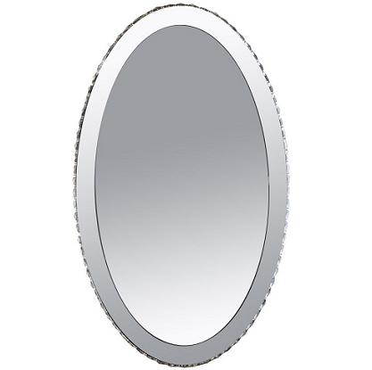 ogledalo_za_kopalnico_z_led_svetilko_obrobo_67038-44.png