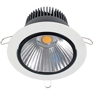 stropna-vgradna-led-svetila-downlighterji-40w-3000k-4000k-industrijska-razsvetljava.png