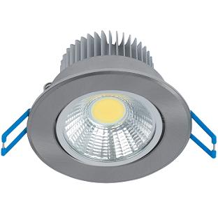 vgradna-led-svetilka-downlighter-7w-brusen-nikelj-4000k-2700k.png