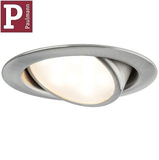 vgradna-nastavljiva-led-svetilka-za-kopalniski-element-kuhinjo.png