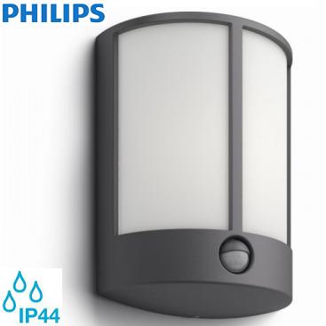 zunanje-led-luci-na-senzor-philips-za-hiso.png