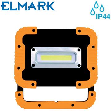 baterijski-delovni-led-reflektor-10w-ip44