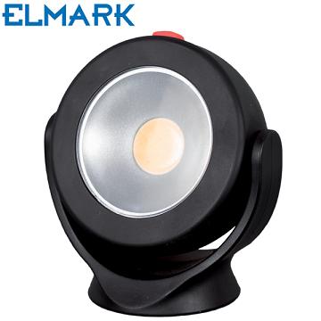delovna-baterijska-led-svetilka-magnetna