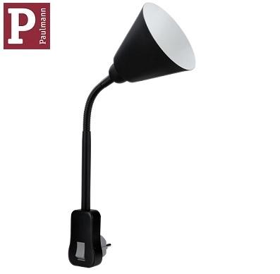 bralna-svetilka-za-v-vtičnico-črna