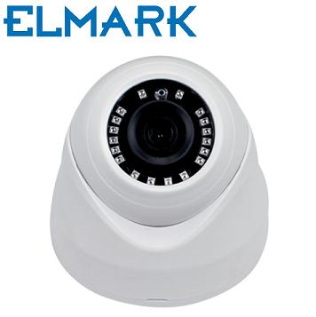 stropna-zunanja-notranja-varnostna-kamera-ip66